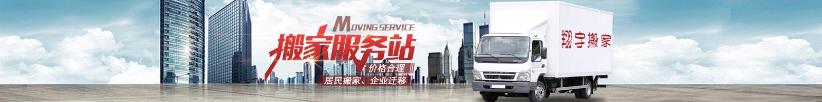 唐山市路北翔宇家政信息服务处